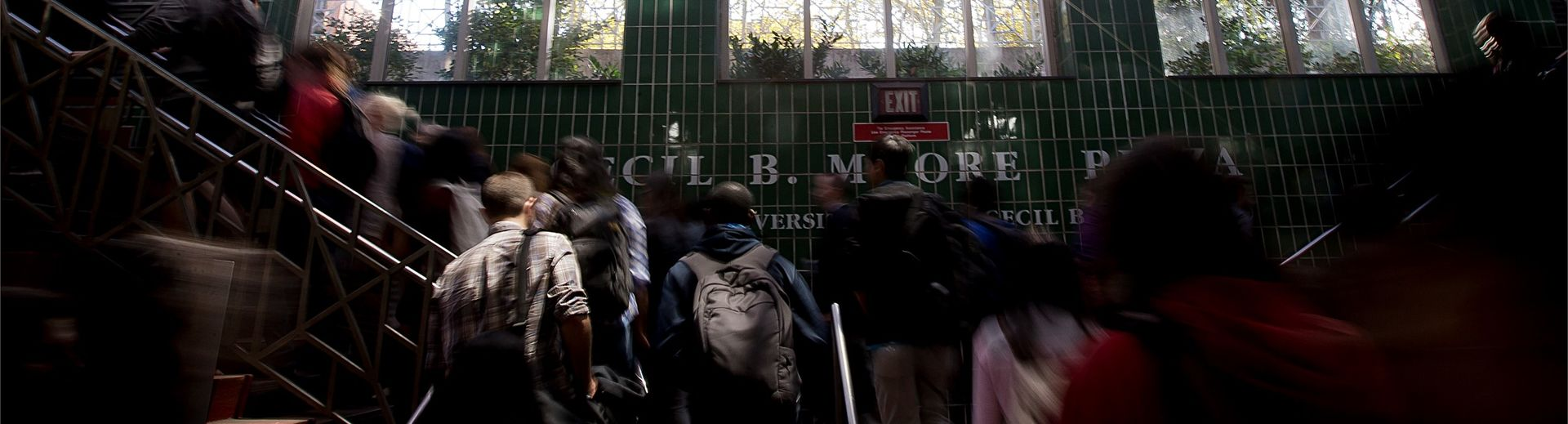 Subway Entrance on Campus